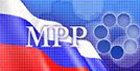 Минрегионразвития РФ