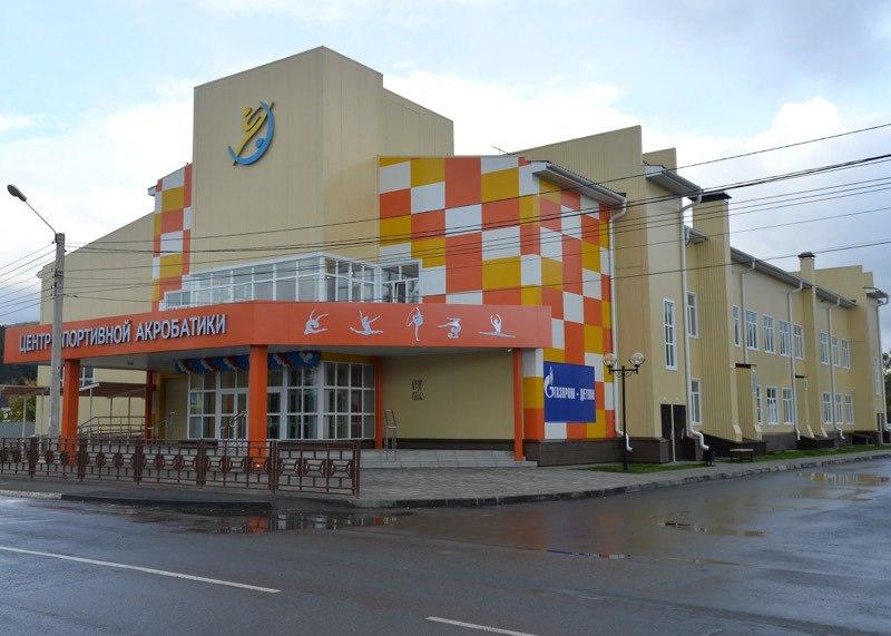 В г. Горно-Алтайск начал функционировать новый Центр спортивной акробатики