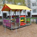 Торжественно открыта вторая придворовая территория многоквартирного дома № 66 на проспекте Коммунистический